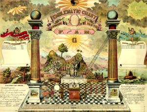 Masonic-Celestial-Pillars-of-Solomon