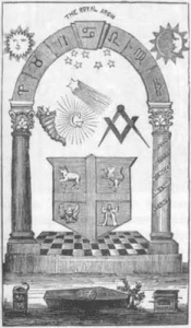 masonic floor